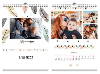 Бохо - календарь